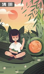 清明节吃青团子插画图片