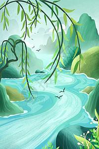 春分时节中国风山水插画图片