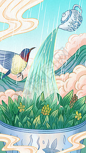 谷雨中国风插画图片