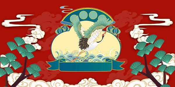国潮仙鹤背景图片