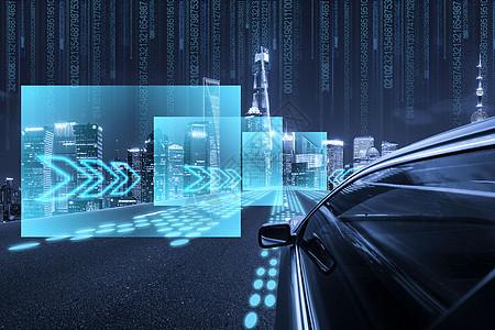 互联网汽车交通图片