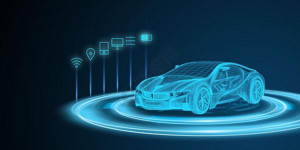 现代化智能汽车管理图片