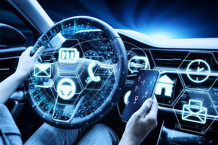 智能汽车驾驶图片