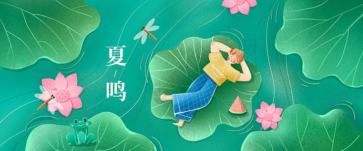 夏天躺在荷叶上睡觉的男孩banner图片