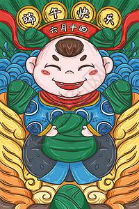 国潮风端午节抱着粽子男孩图片