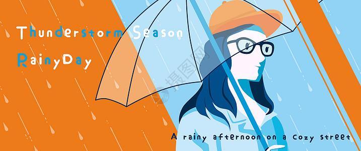 雨季下雨矢量世界气象日打伞漫步插画banner图片