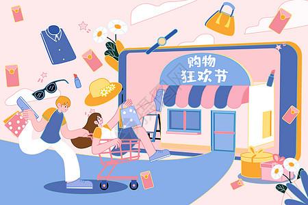小清新电商购物矢量扁平插画图片