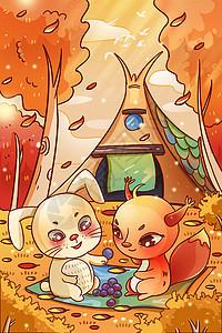立秋节气森林小松鼠和小白兔分享浆果图片