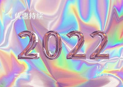 2022字体设计图片