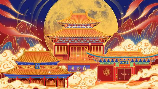 国潮风开封城市插画图片