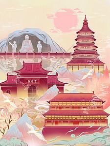 国潮风洛阳城市插画图片