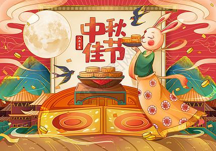 中秋节国潮风玉兔和月饼海报图片