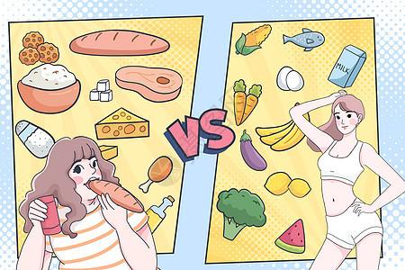 健康饮食和高热量食物对比矢量插画图片