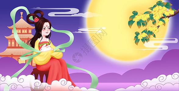 中秋节月下嫦娥和玉兔图片