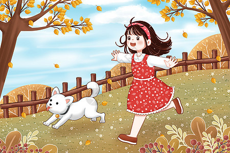 秋天里奔跑的小女孩和宠物狗图片