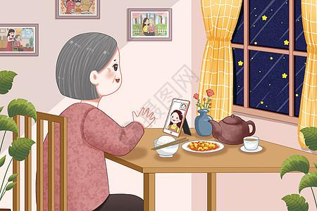 和女儿视频的孤独老人图片