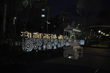 夜景商铺业态图片