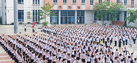校园广播体操图片