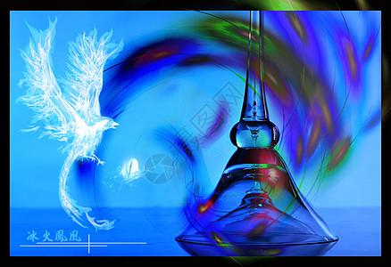 冰火凤凰玻璃柱图片