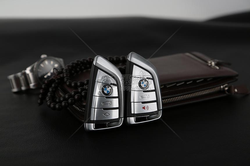 宝马车钥匙