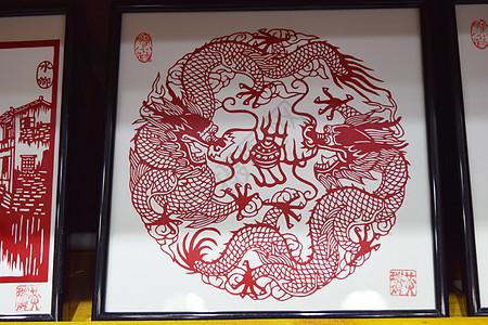 两条龙的剪纸艺术图案图片