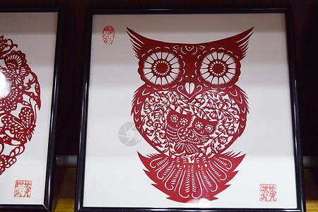 猫头鹰的剪纸艺术品图片