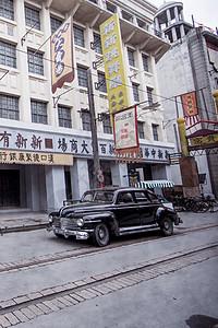 民国时期的上海滩图片