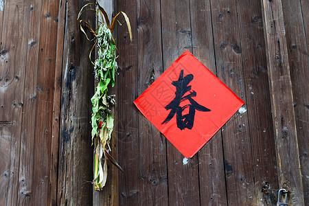 实木板上的红色春联图片