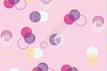 粉色圆圈几何图案图片