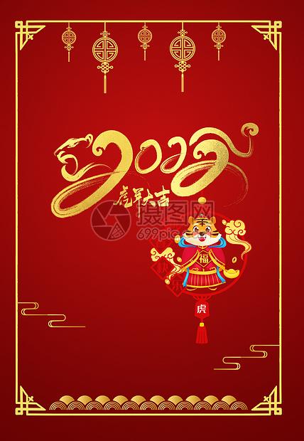 2017年金鸡报晓海报图片