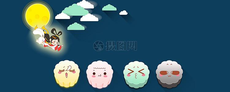 中秋节手绘嫦娥月亮萌萌哒月饼图片