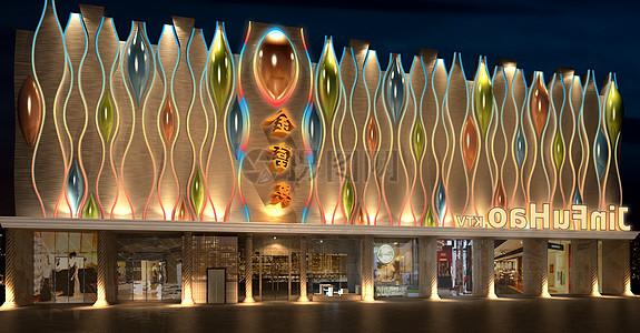 娱乐会所的楼体外观效果图图片