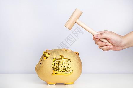 木槌敲击存钱罐图片