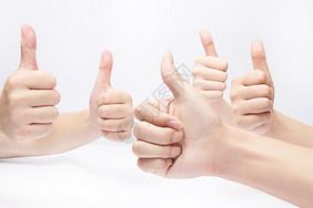 团队竖起大拇指图片
