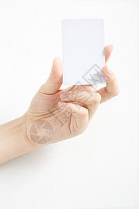手里拿着白色卡片图片