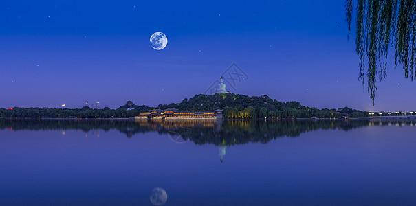 北海中秋圆月湖面夜景图片
