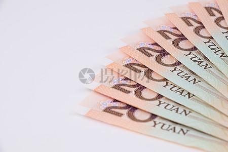 商业金融人民币20元图片