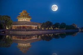 紫禁城湖光月色图片