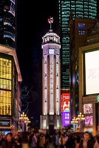 解放碑 重庆图片