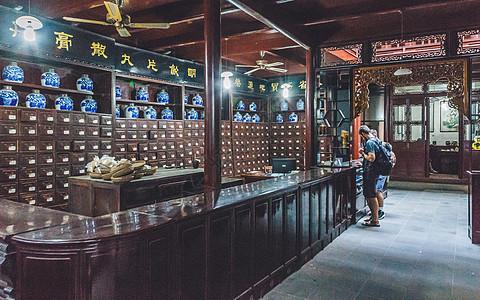 上海朱家角古镇老药铺中药图片