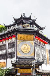 城隍庙金色红灯笼国庆喜庆图片