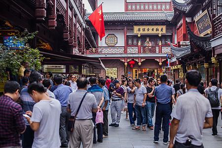 豫园红旗游客国庆休闲旅游图片