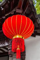 红灯笼红喜喜庆国庆图片