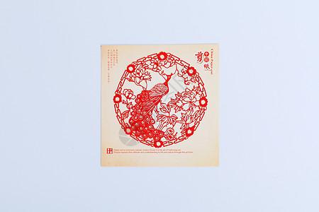 中国传统工艺品剪纸图片