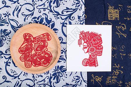 中国风礼品剪纸工艺摆拍图片