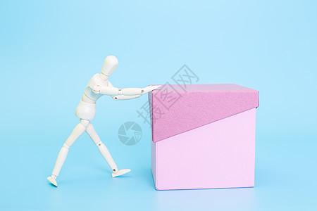 清新文艺木偶运输推盒子图片