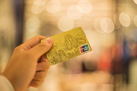 男人手银行卡商场消费图片