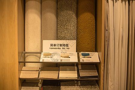 商场地毯定制摆放展示图片