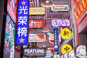 商场广告灯设计广告牌图片