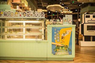 清新文艺甜品橱柜展示图片